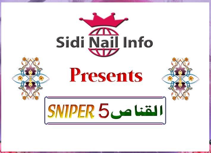 الاسطوانة التى لامثيل لها فى عالم الصيانة قرص Sniper's Boot 0154f17e1c17