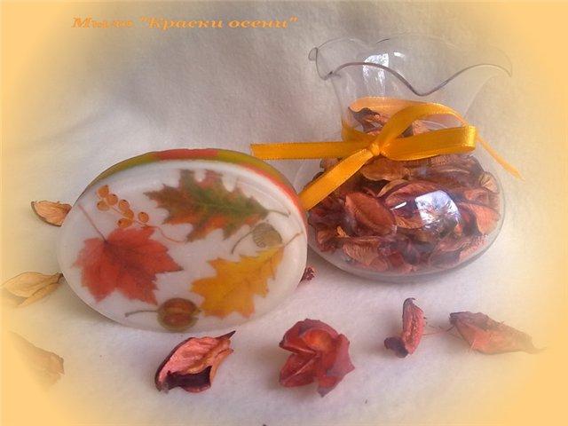 Осенний Конкурс - подарок Учителю 2010 Ecd4218c155e