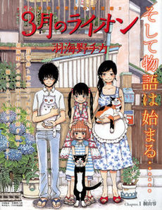 Лауреаты Manga Taisho Awards B4de9c59b316