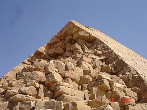 Египетские Пирамиды - Страница 7 6999188dab3d
