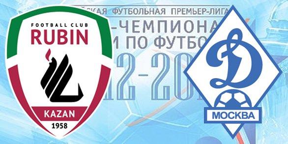 Чемпионат России по футболу 2012/2013 C816d70614f9