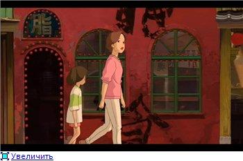 Унесенные призраками / Spirited Away / Sen to Chihiro no kamikakushi (2001 г. полнометражный) Cbd9af6e0fb4t