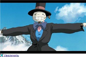 Ходячий замок / Движущийся замок Хаула / Howl's Moving Castle / Howl no Ugoku Shiro / ハウルの動く城 (2004 г. Полнометражный) 84bdfb7e4f30t