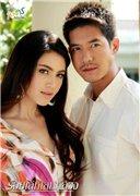 Месть, научившая любить / Roy Lae Sanae Luang / Tricky lovers / Charming Deception (Тайланд, 2013 г., 18 серий) F0ea5847867ct