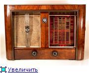 """1940-41 год. Радиоприемник """"VEFLux M717"""". (VEF). Bbf50c5b91b8t"""