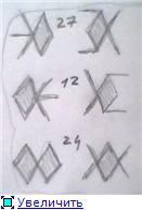 Эту загадку решал Шива - Страница 2 C074fbcb98e3t