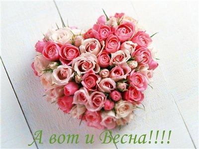 Поздравления с праздниками - Страница 10 94b4527b5316