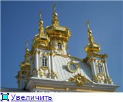 "Пригороды - ""жемчужное ожерелье"" Санкт-Петербурга E3db3161b385t"
