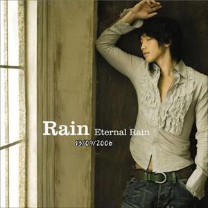 Рейн ...  любящим дождик ))) Пи / Bi (Rain) / Чон Чжи Хун / Jeong Ji Hoon  - Страница 2 88b2e08dded6t