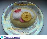 Украиночкины хвастушки - Страница 3 Dd4cdd292263t