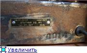 """Радиоприемник """"РП-627"""". 0876b0f0a1eft"""