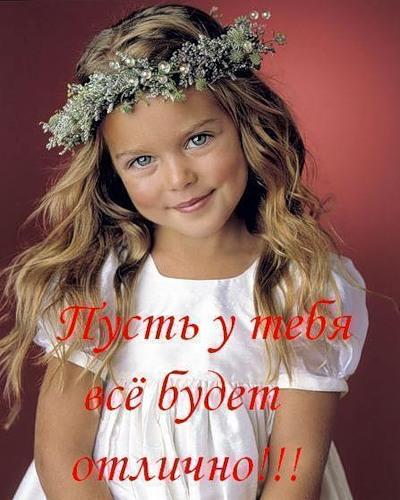 С ДНЁМ РОЖДЕНИЯ,Black Angel ! 2ff6c08b50cb