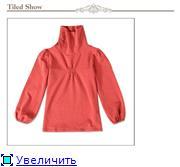 Cтильная, качественная европейская марка - только для девочек 357c7607d953t