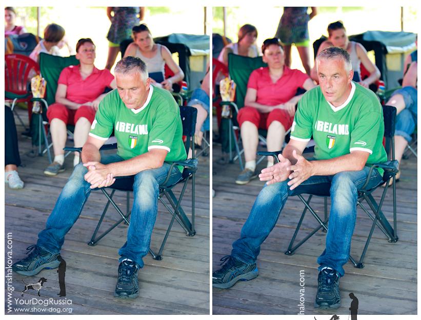 Джерард О'Ши - летний лагерь: хендлинг и ринговая дрессировка 22-28.07.13 1bc485465fe8