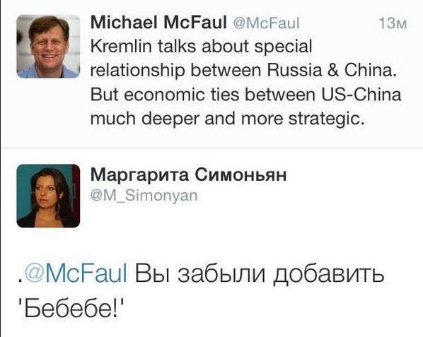 Новости устами украинских СМИ - Страница 22 01c1f739dda0