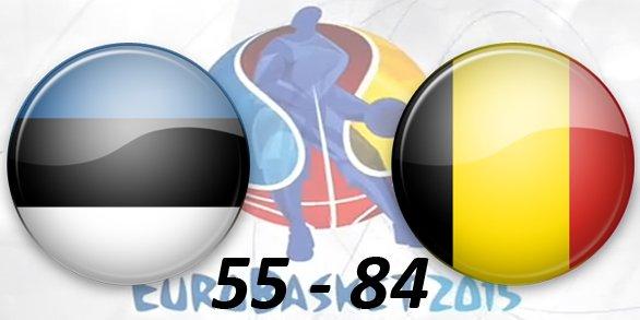 EuroBasket 2015 354595c150cb