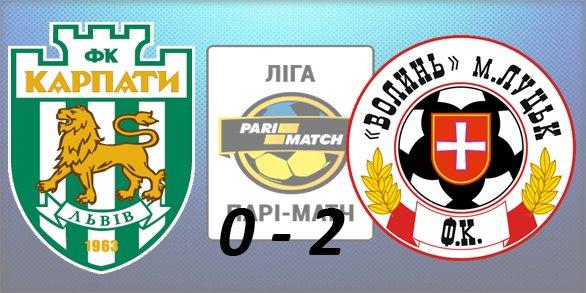 Чемпионат Украины по футболу 2015/2016 60d3dd47d47c
