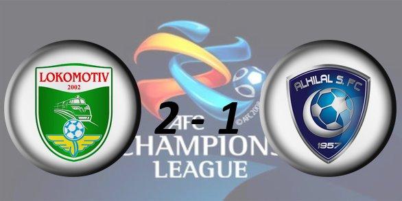 Лига чемпионов АФК 2016 F035b817bda4