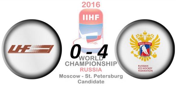Чемпионат мира по хоккею с шайбой 2016 4b6abd3df834