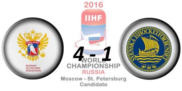 Чемпионат мира по хоккею с шайбой 2016 D4ab618f1e96