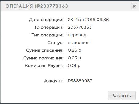 Заработок без вложений, халявный бонус каждый час на электронный кошелек Bc9df5410205