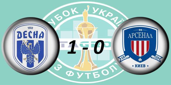 Чемпионат Украины по футболу 2016/2017 3764741e2eda