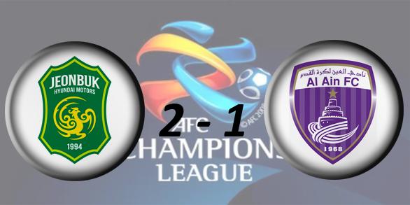 Лига чемпионов АФК 2016 - Страница 2 A45110902752