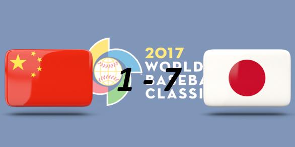 Мировая бейсбольная классика 2017 Fd49e4ec63bd