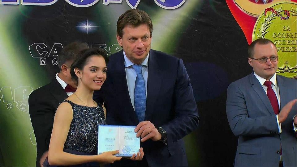 Евгения Медведева - 4 - Страница 6 C705c711033e