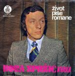 Bora Spuzic Kvaka - Diskografija 29989693_R-3097317-131559960