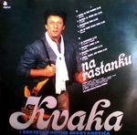 Bora Spuzic Kvaka - Diskografija - Page 2 30016637_R-1865711-1248864831
