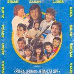 Bora Spuzic Kvaka - Diskografija - Page 2 30017544_1990_a