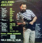 Bora Spuzic Kvaka - Diskografija - Page 2 30017550_R-3453502-133096911