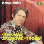 Dragoslav Zivanovic Trosa - Diskografija 30151160_1