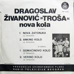 Dragoslav Zivanovic Trosa - Diskografija 30151161_2