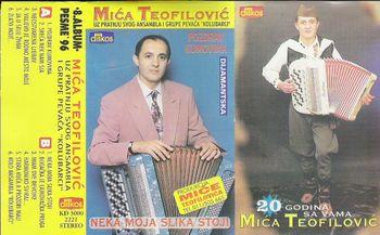 Mica Teofilovic - Diskografija 31443020_3