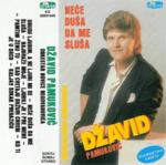 Dzavid Pamukovic 1989  - Drugu ljubim a ne ljubi mi se 27967528_Screenshot_1