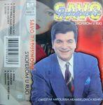 Savo Radusinovic - Diskografija 29876046_1997_a