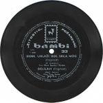 Bora Spuzic Kvaka - Diskografija 29982448_1968_zab