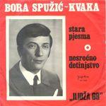 Bora Spuzic Kvaka - Diskografija 29982484_1969_p