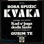 Bora Spuzic Kvaka - Diskografija 29989804_R-1817256-1245315990