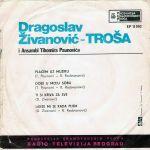 Dragoslav Zivanovic Trosa - Diskografija 30151149_2