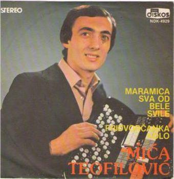 Mica Teofilovic - Diskografija 31437755_folder