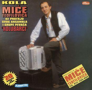 Mica Teofilovic - Diskografija 31442370_folder