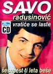 Savo Radusinovic - Diskografija 29878138_1