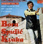 Bora Spuzic Kvaka - Diskografija 29986198_R-2541743-1289675434