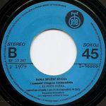 Bora Spuzic Kvaka - Diskografija - Page 2 29990614_R-6877169-1428539311-9046.jpeg