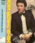 Bora Spuzic Kvaka - Diskografija - Page 2 29990817_1979_ka_p