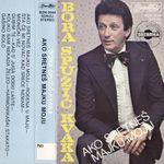 Bora Spuzic Kvaka - Diskografija - Page 2 29990818_1979_ka_pz