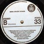 Bora Spuzic Kvaka - Diskografija - Page 2 29996212_R-1990199-1257099346